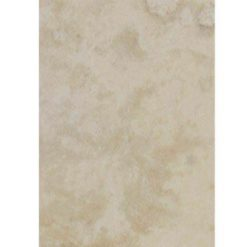 Tuscany Ivory Subway Tile 8x12
